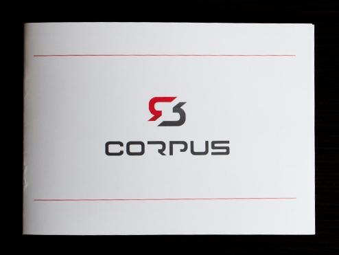 Рекламный буклет Корпус Групп