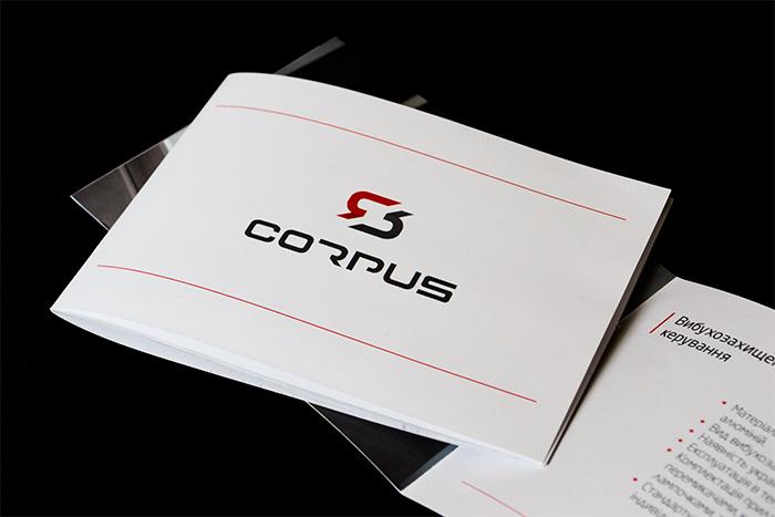 Рекламный буклет компании Корпус Групп